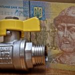 Ukraine prepares for stoppage of gas supplies from Russia