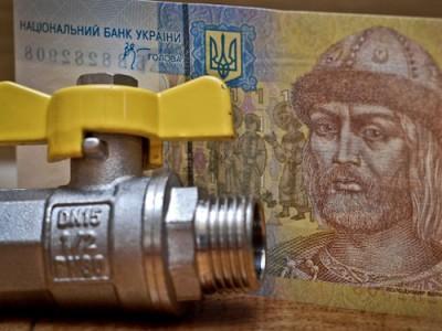 Почему «Газпром» расторг контракт с «Нафтогазом»?