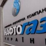 Ukrayna-Rusiya qaz sövdələşməsində yeniliklər