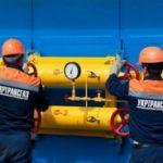 «Укртрансгаз» заявил, что ГТС Украины готова прокачивать российский газ после 2019 года