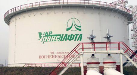 «Укртранснафта» назвала объем компенсации Украине из-за инцидента с «Дружбой»