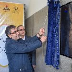 Iran mulls erecting 3 Gas Research Institutes