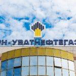 «РН-Уватнефтегаз» запустил в промышленную эксплуатацию новое месторождение