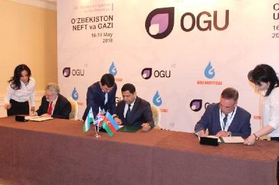 SOCAR и BP изучат возможности по геологоразведке в Узбекистане