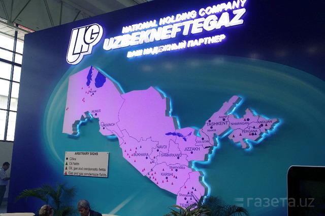«Узтрансгаз» выводится из состава «Узбекнефтегаза»