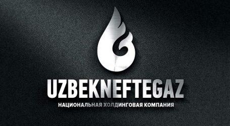 Uzbekneftegaz finished 2020 with a net profit of 3.4 trillion soums