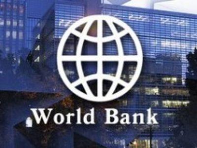 Azerbaijan, WB sign loan agreement on TANAP