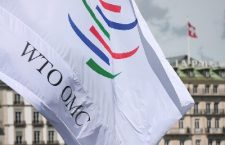 Kazakhstan to hold WTO's ministerial conference