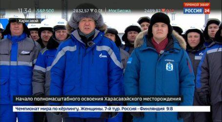 «Газпром» начал  освоение гигантского месторождения на Ямале