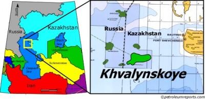 """Qazaxıstan və Rusiya """"Xvalinsk"""" yatağı üzrə HPB sazişini razılaşdırırlar"""