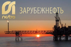 «Зарубежнефть» подписала контракт на добычу нефти в Иране
